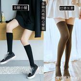 長襪子女韓國學院風長筒襪子小腿襪堆堆過膝襪春秋百搭薄及膝襪 青木鋪子
