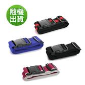旅遊配件用品首選- 行李箱 束帶 打包帶 綁帶 保護帶 綑綁帶 旅行箱 安全帶