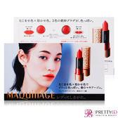 SHISEIDO 資生堂 心機星魅雙色唇膏(0.16~0.20g)#22【美麗購】
