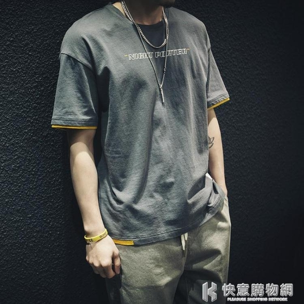夏季純棉短袖t恤男寬鬆潮牌假兩件ins半袖大碼胖子加肥加大體恤潮 快意購物網