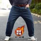 寬鬆直筒大碼牛仔褲男士彈力加肥加大男胖人秋冬季加絨加厚長褲子  【PINK Q】