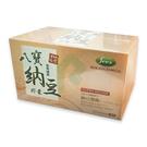 八寶 納豆膠囊 60顆【瑞昌藥局】016903 (含兒茶素、紅景天、紅麴)