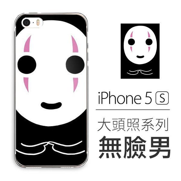 [Apple iPhone 5 / 5S] 大頭照系列 防刮壓克力 客製化手機殼 喬巴 無臉男 瑪莉兄弟 貓咪老師 櫻木花道