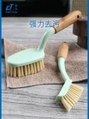廚房衛生間瓷磚地板硬毛刷多功能縫隙清潔刷子 居樂坊生活館