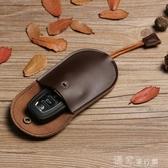 鑰匙套LAXS鑰匙包男士家用大容量多功能汽車鎖匙包女真皮套袋通用抽『獨家』流行館