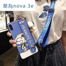 華為 nova3e 卡通公仔史努比手機套...