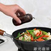 油壺 廚房油壺防漏油塑料控油壺醬油瓶醋瓶裝香油瓶家用小油壺 綠光森林