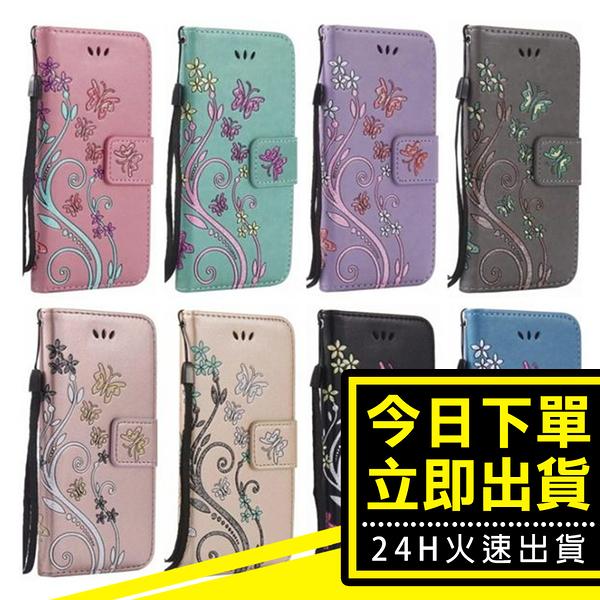 [24hr-台灣現貨] S6/S7/S8 edge Plus Note5 J7/J5 皮套 蝴蝶 彩繪 壓花 手機套 手機殼