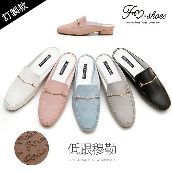 休閒鞋.一字金屬低跟穆勒鞋(白、粉)-FM時尚美鞋-訂製款.Sparkle