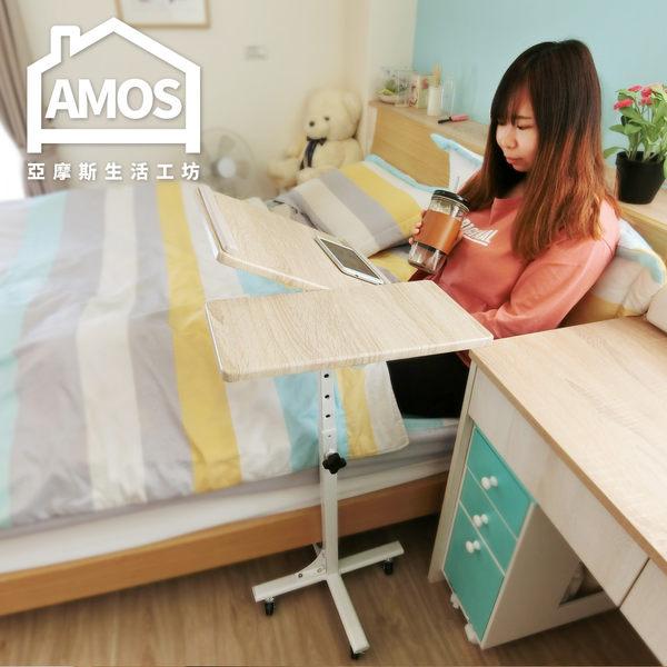 ↗★熱銷搶購★↗ 【DAA046】多功能旋轉移動電腦桌 筆電桌 Amos
