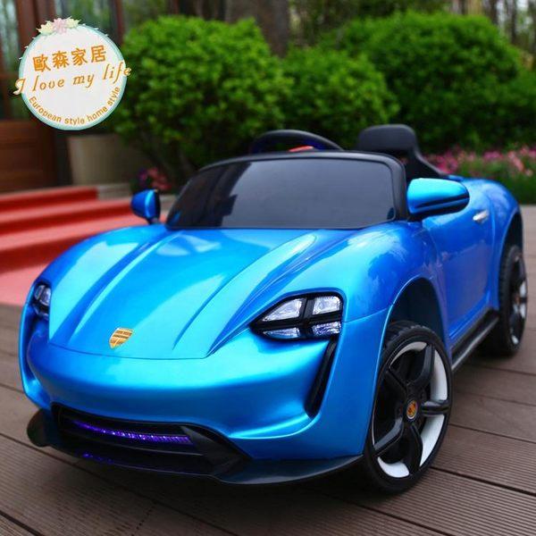 童車兒童電動車四輪玩具車可坐人充電帶遙控寶寶女孩男孩可坐小孩汽車jy