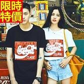 T恤-情侶裝-可口可樂休閒流行男女純棉短袖上衣(兩件)2色68r48【巴黎精品】