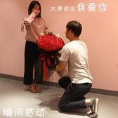 萬聖節狂歡 母親節99朵玫瑰假花肥皂花香皂花束仿真浪漫禮物送女朋友表白禮盒 桃園百貨