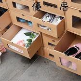 環保透明加厚鞋盒紙盒收納盒抽屜鞋盒