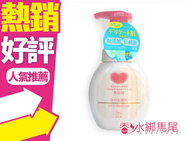 日本 牛乳石鹼 cow 無添加 洗面乳 洗顏泡沫 200ml◐香水綁馬尾◐