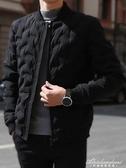 棉衣男士外套冬季2019新款韓版潮流短款休閒修身羽絨棉服冬裝棉襖 黛尼時尚精品