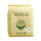 KIKI蔥油拌麵(5入/組)