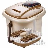 三戟足浴盆全自動電動加熱家用洗腳盆足療機按摩泡腳機深桶足浴器HM 衣櫥秘密
