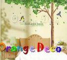 壁貼【橘果設計】綠樹 DIY組合壁貼/牆...