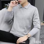 Polo領男毛衣韓版修身假兩件襯衫毛線衣秋冬季大碼男士帶領打底針織衫上衣LXY4330【優品良鋪】
