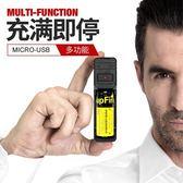 神火18650鋰電池充電器3.7V多功能萬能充通用型26650強光手電筒   igo