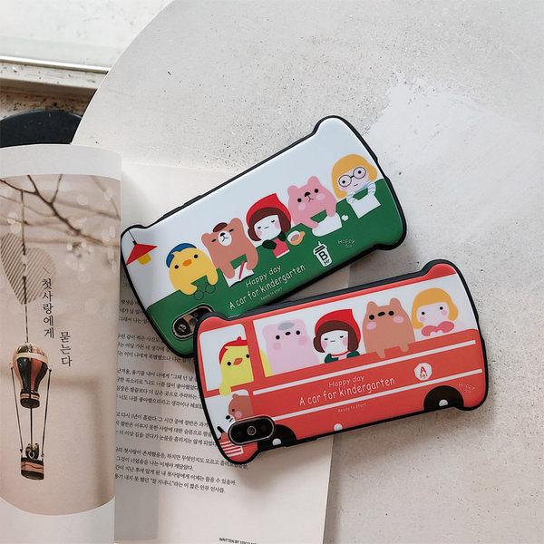 iPhone 6 6S 7 8 Plus 手機殼 卡通 巴士 情侶 保護套 全包 防摔 保護殼 矽膠軟殼 手機套