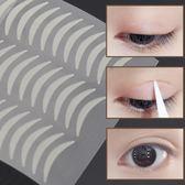 店慶優惠三天-雙眼皮貼隱形自然透明無痕肉色月牙型防水持久超黏膚色細款雙眼貼