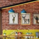 自黏牆貼防水3D立體磚紋牆紙翻新貼餐廳休閒吧背景牆服裝店壁紙秒殺價YXS 優家小鋪