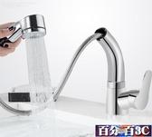 水龍頭 抽拉式水龍頭冷熱洗臉盆衛生間洗手盆全銅水龍頭可升降伸縮 百分百