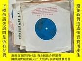 二手書博民逛書店小薄膜唱片一堆68張罕見大部分是文革時期的 好Y99638