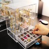 首飾收納盒簡約透明壓克力首飾盒收拾耳夾耳釘耳環掛架整理盒 快速出貨
