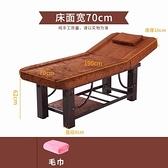 高端上檔次美容床 絨面美容床 美容院專用 80*190cm