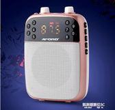 擴音器教師專用講課無線耳麥話筒  凱斯盾數位3C