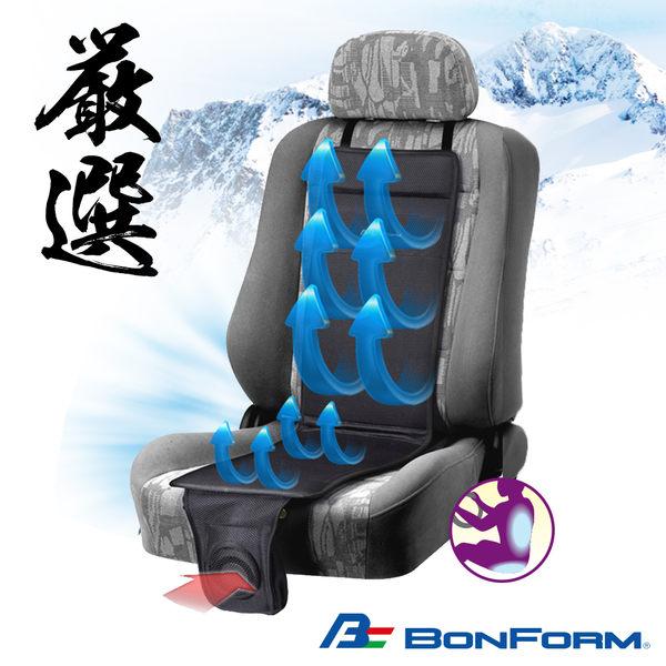 日本【BONFORM】 極致涼夏坐墊