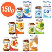 【兩件享折扣】日比野 HIBINO 寶寶營養品 150g (優力鈣/初乳/葉黃素/DHA+PS/消化酵素) 好娃娃