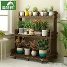 花架子防腐實木室內多層陽台客廳置物花盆栽架綠蘿多肉鐵藝落地式好樂匯