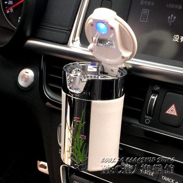 帶LED燈掛式創意碳纖維車載煙灰缸