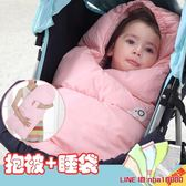 新款嬰兒睡袋羽絨棉加絨加厚寶寶冬季新生兒防踢抱被外出推車式被 一件免運盛典