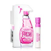 Moschino 小粉紅˙清新女性淡香水針管(1ml)★ZZshopping購物網★