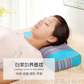 枕頭頸椎 修復保健枕護頸枕 蕎麥殼皮宮廷方枕2.7斤 igo蘿莉小腳ㄚ