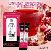 韓國鄭成譚 紅石榴六年根紅蔘液/盒