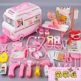 醫生玩具套裝女孩救護車工具箱4-6歲兒童男孩過家家寶寶仿真醫療8【萌萌噠】