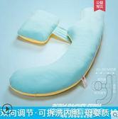 孕婦枕枕頭護腰側睡枕側臥抱枕孕期用品靠枕u型多功能托腹睡覺神器 萊俐亞 LX
