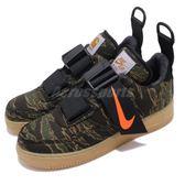 Nike Air Force 1 Low Utility x Carhartt WIP 綠 橘 虎紋 迷彩 男鞋 女鞋 運動鞋【PUMP306】 AV4112-300