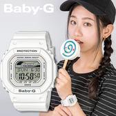 Baby-G BLX-560-7 夏季衝浪復古時尚運動錶 BLX-560-7DR 現貨 熱賣中!
