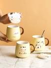 馬克杯 WUXIN牛年馬克杯帶蓋勺可愛少女陶瓷喝水杯創意個性潮流咖啡杯子 晶彩