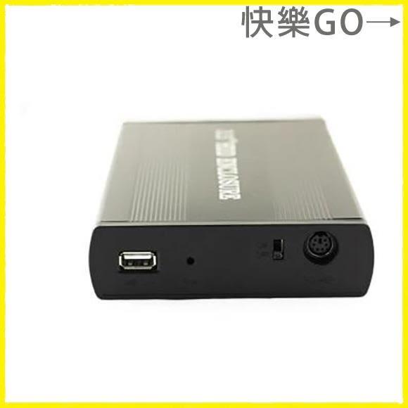 外接硬碟盒 黑色3.5寸并口行動硬碟盒USB2.0接口台式機IDE并口鋁合金硬碟盒