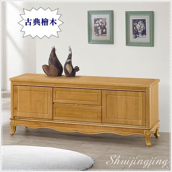 【水晶晶家具/傢俱首選】古典檜木色半實木5呎電視長櫃SB8201-5