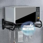 微波爐置物架 304不銹鋼廚房置物架微波爐架子 壁掛式烤箱掛架掛牆收納牆上支架T