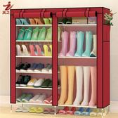 店慶優惠-鞋架多層簡易鞋櫃雙排收納組裝BLNZ